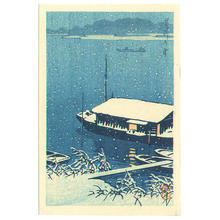 川瀬巴水: Snow on the Arakawa River — Arakawa no Yuki - Japanese Art Open Database