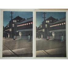 Kawase Hasui: Soumoncho - Japanese Art Open Database
