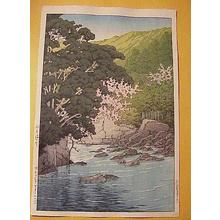 川瀬巴水: Spring In Yugashima, Izu - Japanese Art Open Database