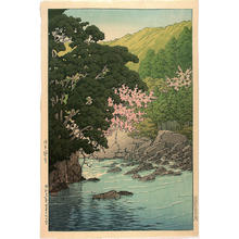 Kawase Hasui: Spring In Yugashima, Izu - Japanese Art Open Database
