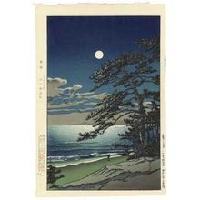 Kawase Hasui: Spring Moon at Ninomiya Beach - Japanese Art Open Database