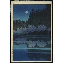 川瀬巴水: Spring Night at Inokashira - Japanese Art Open Database