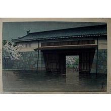 Kawase Hasui: Spring Rain at Sakurada Gate, Tokyo - Japanese Art Open Database