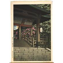 Kawase Hasui: Staircase To Tanigumi Shrine - Japanese Art Open Database