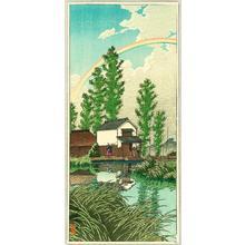 川瀬巴水: Summer in Itako — Itako no natsu - Japanese Art Open Database