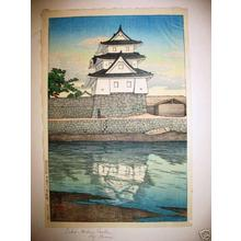 Kawase Hasui: Takamatsu Castle in Sanuki - Japanese Art Open Database