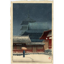 川瀬巴水: Tenno Temple, Osaka - Japanese Art Open Database