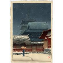 川瀬巴水: Tenno Temple, Osaka - Japanese Art Open Database