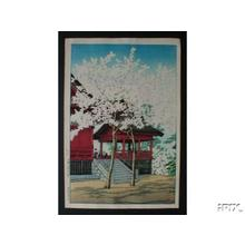 Kawase Hasui: The Kiyomizu Temple in Ueno - Japanese Art Open Database