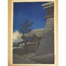 Kawase Hasui: Tonashi Gate, Matsuyama Castle — 松山城 戸無門 - Japanese Art Open Database
