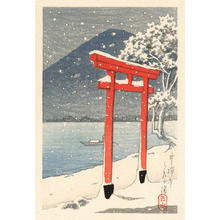 Kawase Hasui: Torii at Lake Chuzenji - Japanese Art Open Database