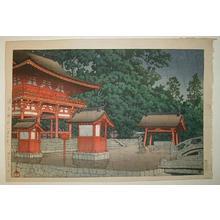 川瀬巴水: Tsushima Shrine- Tsujima - Japanese Art Open Database