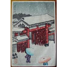Kawase Hasui: Unknown- Red Temple Gate in Snow - Japanese Art Open Database