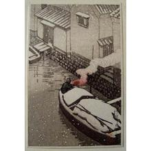 Kawase Hasui: Unknown, cooking in boat - Japanese Art Open Database