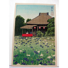 Kawase Hasui: Unknown, flower garden - Japanese Art Open Database
