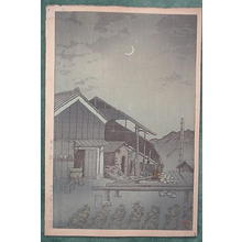 川瀬巴水: Unknown, night, factory - Japanese Art Open Database