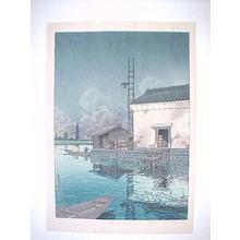 川瀬巴水: Unknown, rain, lake, boat - Japanese Art Open Database