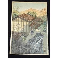 川瀬巴水: Unknown, waterwheel, mountain, village town - Japanese Art Open Database