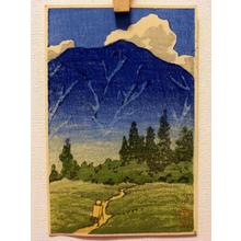 Kawase Hasui: Untitled- Path to a mountain - Japanese Art Open Database