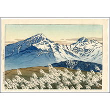 Kawase Hasui: Ura Heights - Urabandai - Japanese Art Open Database