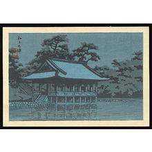 川瀬巴水: Wakanoura - Japanese Art Open Database