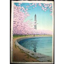 川瀬巴水: Washington Monument on the Potomac River — Washington kineto Potomakku kahan - Japanese Art Open Database