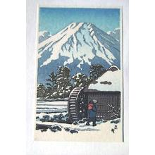 Kawase Hasui: Waterwheel snow — 忍畦 - Japanese Art Open Database