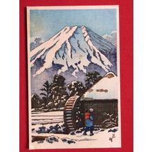 川瀬巴水: Waterwheel snow — 忍畦 - Japanese Art Open Database