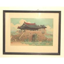 Kawase Hasui: West Gate of Suigen, Korea - Japanese Art Open Database
