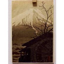 川瀬巴水: Winter Fuji- V2 — 富士の冬 - Japanese Art Open Database