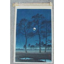 川瀬巴水: Winter Moon at Toyamagahara — 戸山ヶ原 - Japanese Art Open Database