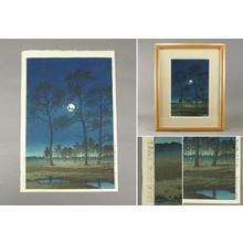Kawase Hasui: Winter Moon at Toyamagahara — 戸山ヶ原 - Japanese Art Open Database