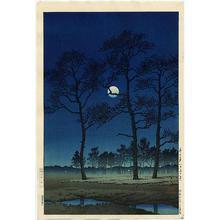 川瀬巴水: Winter Moon at Toyamagahara — 戸山ヶ原 - Japanese Art Open Database
