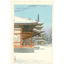 川瀬巴水: Yakushiji Temple, Nara - Japanese Art Open Database