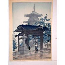 川瀬巴水: Zentsuji Temple in Rain - Japanese Art Open Database