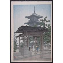 Kawase Hasui: Zentsuji Temple in Rain - Japanese Art Open Database