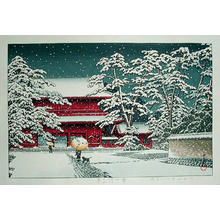 Kawase Hasui: Zojoji Temple in Snow - Japanese Art Open Database