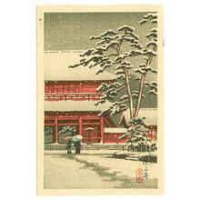 Kawase Hasui: Zojoji Temple in Snow - Japanese Art Open Database
