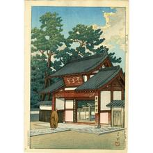 Kawase Hasui: Zuisenji Temple- Narumi - Japanese Art Open Database