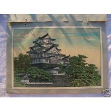 Kawase Hasui: Himeji Castle - Japanese Art Open Database