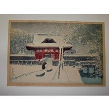 川瀬巴水: Snow At Shiba Park, Tokyo - Japanese Art Open Database