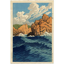 Kawase Hasui: Hachinohe Same on a Fine day - Japanese Art Open Database