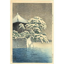 川瀬巴水: Snow in the province of Matsushima - Japanese Art Open Database