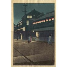 Kawase Hasui: Night Scene at Soemoncho - Japanese Art Open Database
