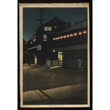 川瀬巴水: Night Scene at Soemoncho - Japanese Art Open Database
