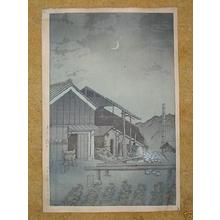 Kawase Hasui: Seto, Bishu - Japanese Art Open Database