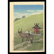 Kawase Hasui: Deer Strolling along Kasuga Shrine, Nara - Japanese Art Open Database