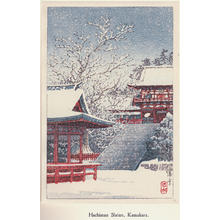 Kawase Hasui: Hachiman Shrine, Kamakura - Japanese Art Open Database
