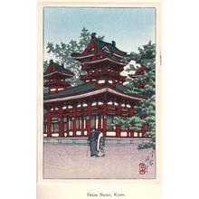川瀬巴水: Heian Shrine — 平安神宮 - Japanese Art Open Database