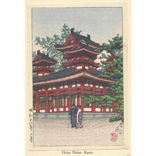 川瀬巴水: Heian Shrine — 平安神宮 - Japanese Art Open Database